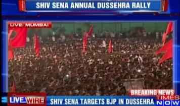 Jana Selab Shiv Sena