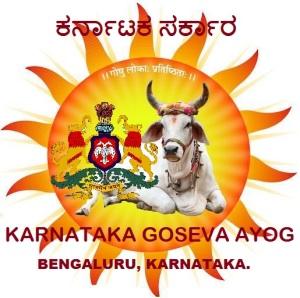 Karnataka Goseva Ayog