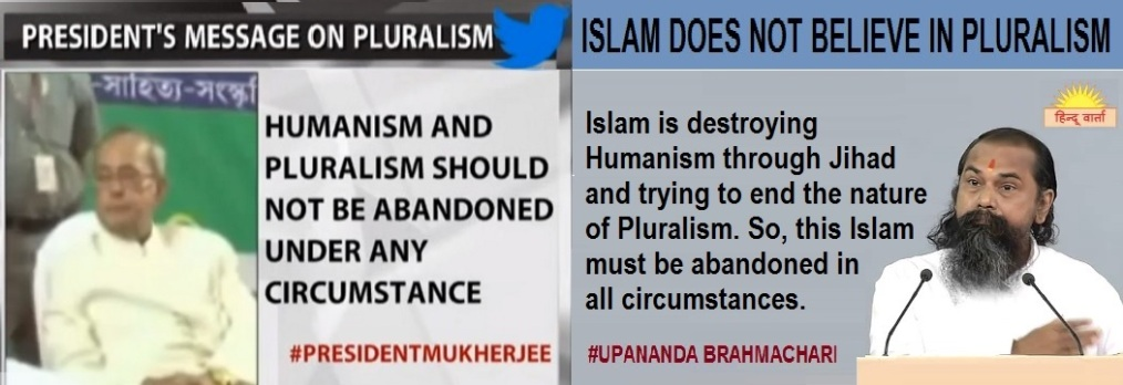 Mukherjee vs Brahmachari