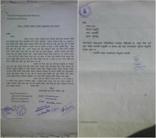 No permission for Durga Puja at Kangla Pahari village in Birbhum. Cause: Islamic negation. Articulated communal tension!