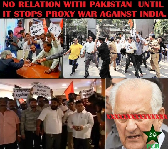 No relation with Pakistan