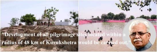 Phalgu Tirth Kaithal Haryana