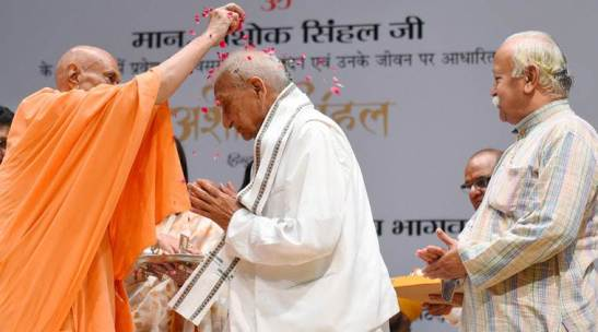New Delhi: RSS Chief Mohan Bhagwat looks on as Swami Satyamitranand felicitates VHP President Ashok Singhal during launch of the coffee table book