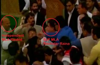 Ravindra Vs Rashid