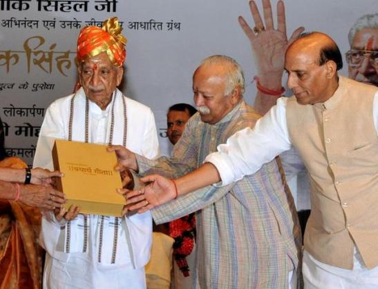 VHP leader Ashok Singhal being felicitated by RSS chief Mohan Bhagwat (second right) and Union Home Minister Rajnath Singh (right) on his 90th birthday at a function in New Delhi on Thursday. — Photo: Shanker Chakravarty . Courtesy: The Hindu.