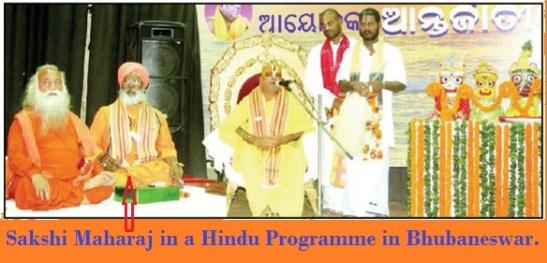sakshi-maharaj-at-bhubaneswar