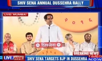 Uddhav Vijay Dashmi Dussera