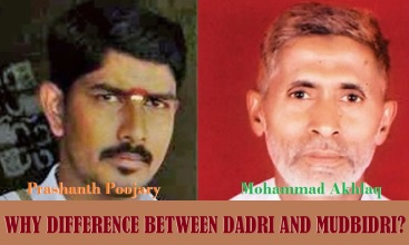 WHY DIFFERENCE BETWEEN DADRI AND MUDBIDRI