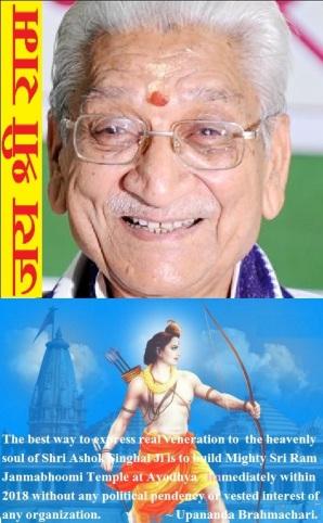 AshokJi Naman