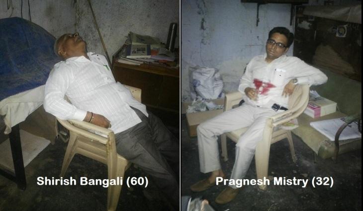 Shot dead in point blank range by Islamic Peace makers.