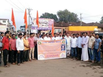 Hindu Jagarana Vedike protests against Tipu Sultan's birthday celebrations near Mangalore on Monday. (Photo: By special arrangement)
