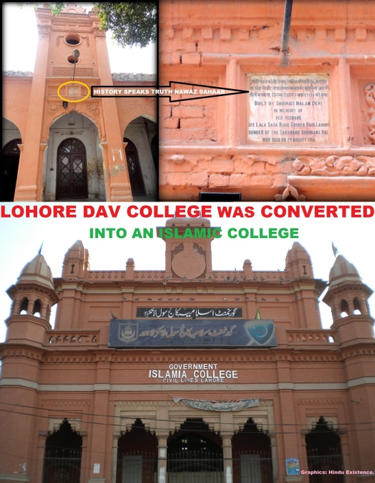 Lahore DAV College was converted into an Islamic College