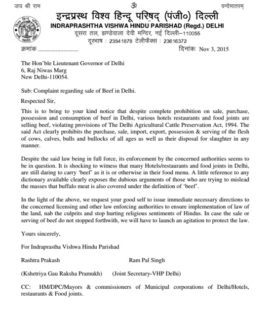 Letter of VHP To LT GOV Delhi