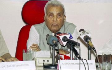 Rajendra Sachar