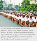 rss at ranchi
