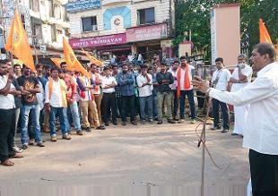 RSS Protest in Dakshina Kannada