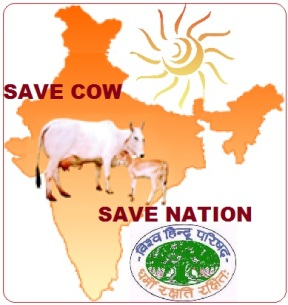 Save Cow save Nation