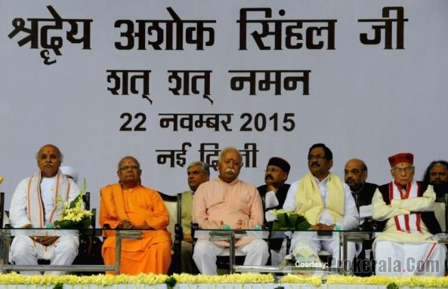 Sharddanjali Sabha