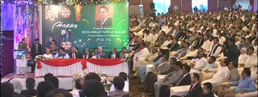 Sharif Diwali in Karachi
