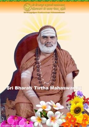 Swami Shankar Bharathi Tirtha Maharaj Shree.