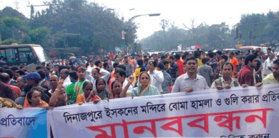 Dinajpur Protest