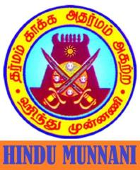 hindu-munnani
