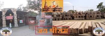 Ram Mandir preparations Ayodhya stone trucks reached