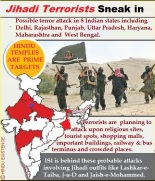 Probable Jihad attack in India