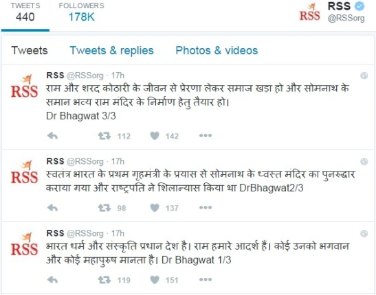 RSS Ram Mandir
