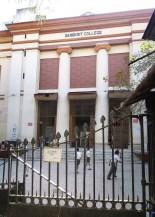 Sanskrit College Kolkata