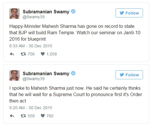 Swamy tweets for Ram Mandir