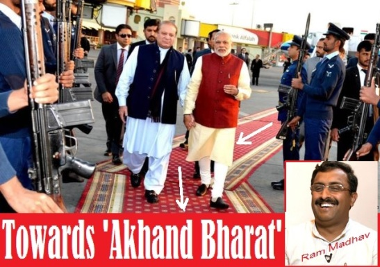Towards Akhand Bharat