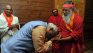 0.26167800-1451746920-2-pm-modi-inaugurates-hospital-of-avadhoota-datta-peetam-in-sri-ganapathy-sachchidananda-ashram-2.JPG