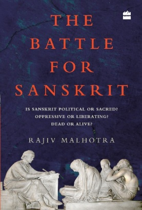 Battle of Sanskrit