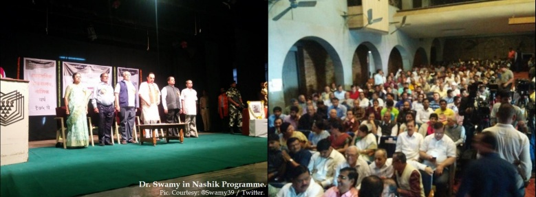 Dr Swamy in Nashik