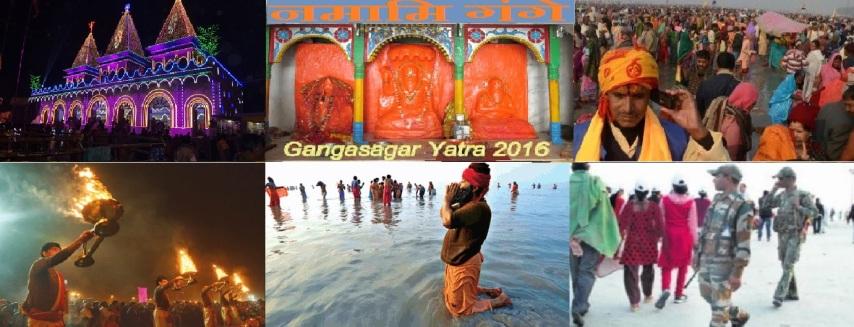 Gangasagar 2016