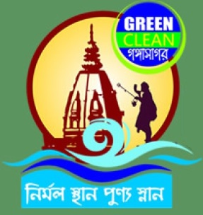 Gangasagar Logo