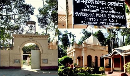 Ramakrishna Mission Sevasharam - Baliati-Manikganj-Bangladesh
