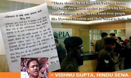 Vishnu-Gupta-Hindu-Sena