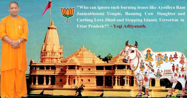 Angray Mahanth Yogi Adityanath Quotes Pics for free download