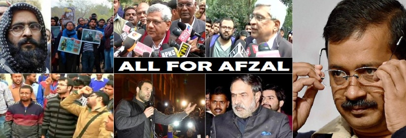 All For Afzal