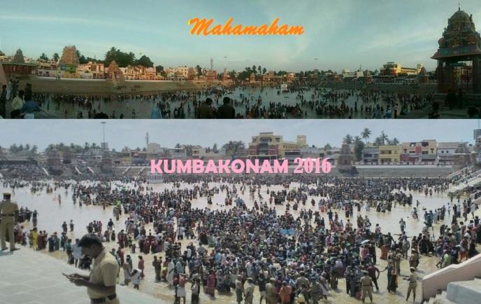 Mahamaham 2016