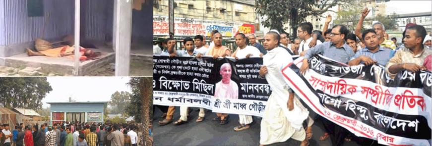 Protest - Jogeshwar Roy (Yajneshwar Roy) Murder