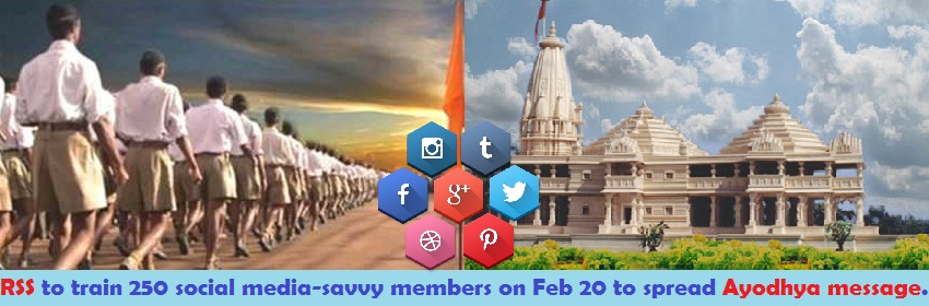 RSS Ayodhya Message
