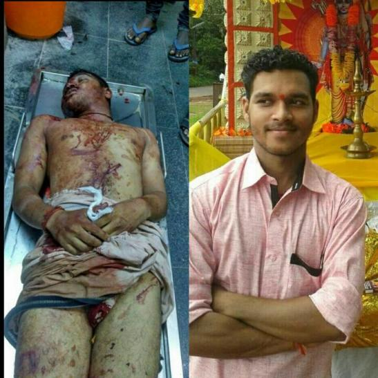 Swamsevak Sujith Murder by Leftist in Kerala