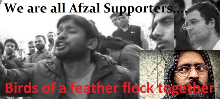 Afzal Supporters
