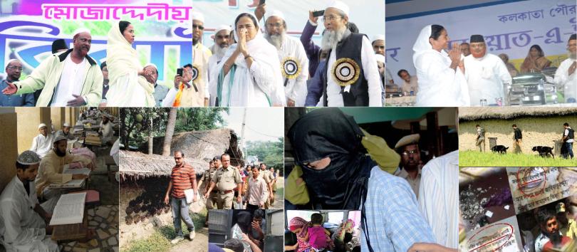 Bengal Jihad