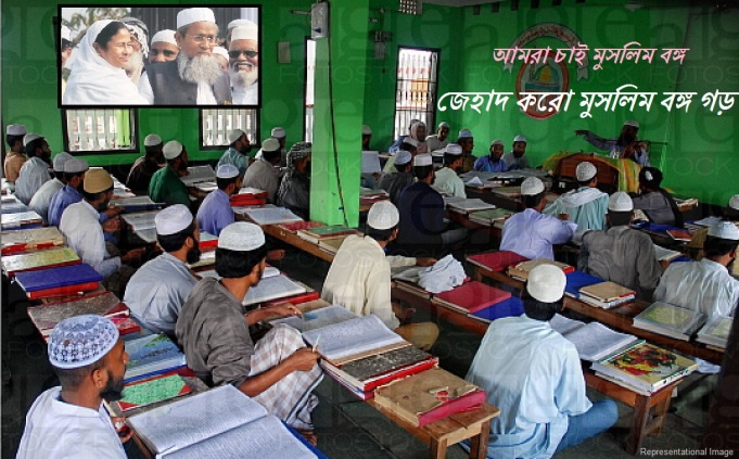 Bengal Madrasa- hub of Islamic Jehad