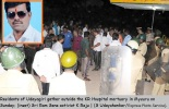 Murder of K Raju, SRS.
