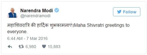 Pm Modi Tweets on Mahashivratri